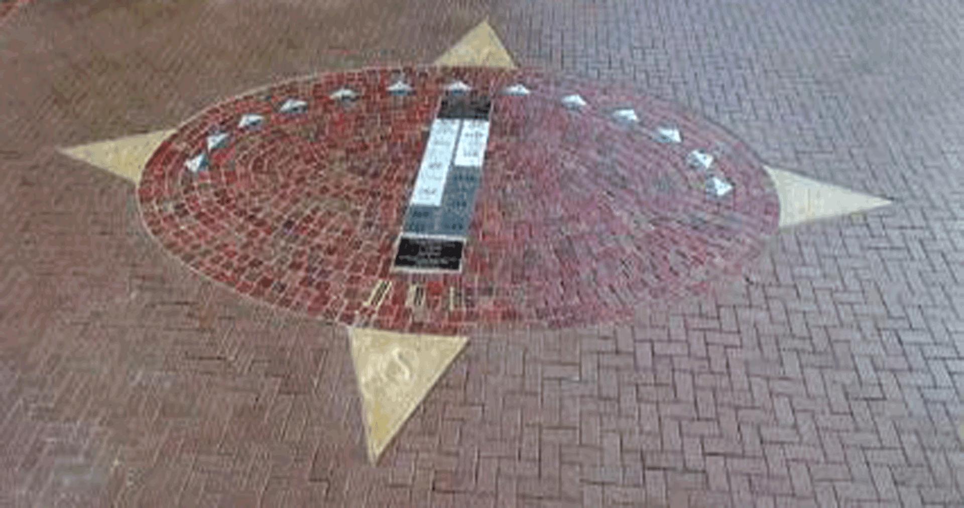 brick paver sundial